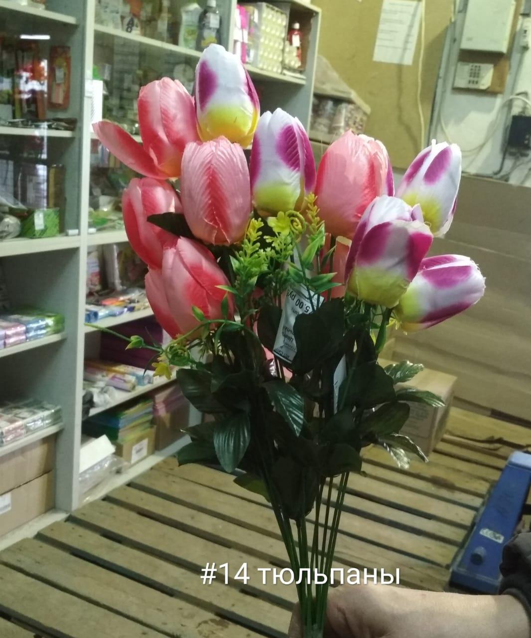 Букет крупные магазин цветов в твери роз
